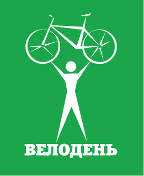 bikeday logo